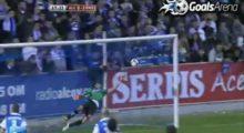 Highlights CD Alcoyano vs. Real Madrid