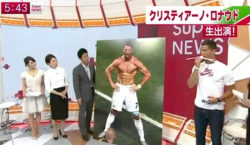 Cristiano Ronaldo Super News Japan TV