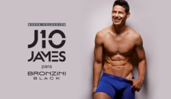 james rodriguez j10 underwear