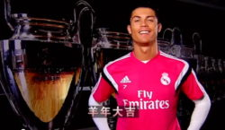 real madrid cristiano ronaldo china neujahr