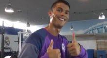 Cristiano Gym
