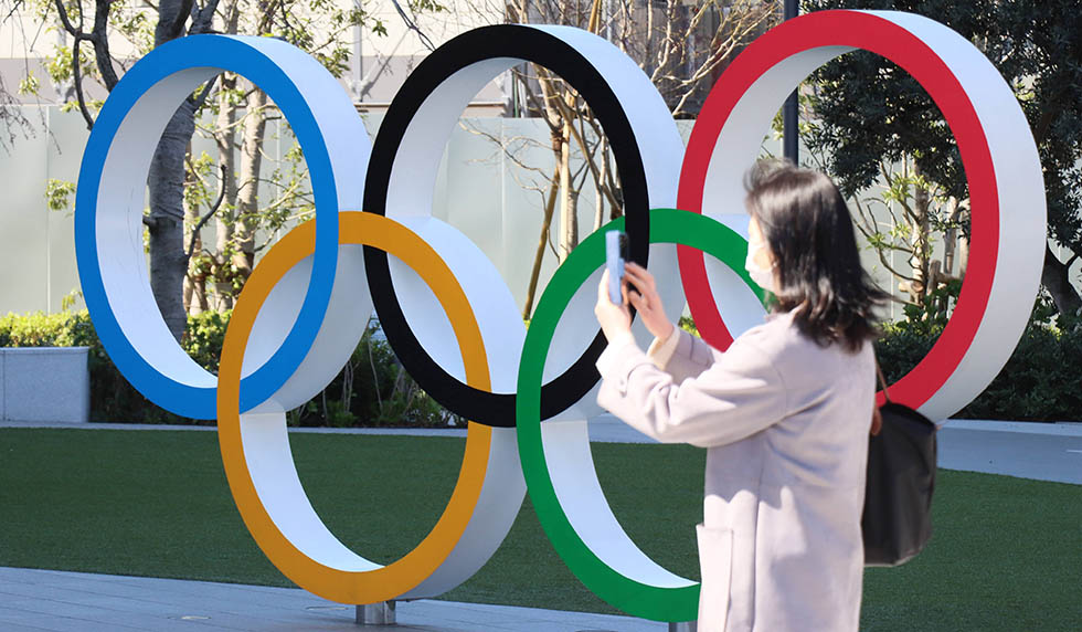 Olympische Jugend-Sommerspiele 2021 Medaillenspiegel